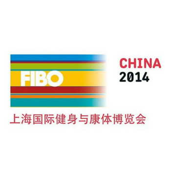 Inaugural FIBO China Trade Show Announced for September